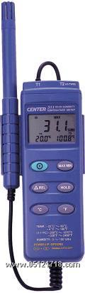 温度湿度计(RS232,双通道)CENTER 311 CENTER 311