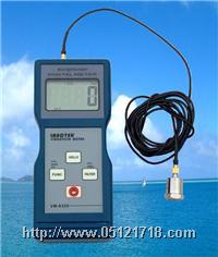 测振仪VM-6320 VM-6320  VM6320