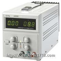 KLH单组直流电源 KLH-2305D