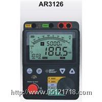 AR3126绝缘电阻测试仪 AR3126  AR-3126