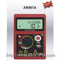 AR907A绝缘电阻测试仪 AR907A  AR-907A
