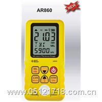 AR860精密型超声波测厚仪/希玛测厚仪 AR860精密型超声波测厚仪