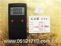 电磁波辐射测试仪TY-189  TY-189 电磁波辐射测试仪