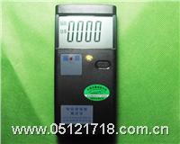 电磁波辐射测试仪QX-3 QX-3电磁波辐射测试仪