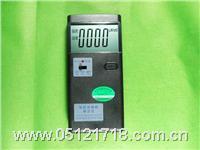 电磁波辐射测试仪TY-100 TY-100电磁波辐射检测仪