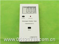 电磁波辐射测试仪TY-300  TY-300 电磁波辐射测试仪