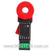 ETCR2100A+接地电阻测试仪 ETCR2100A+
