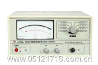 高频毫伏表 DA22A 高频毫伏表 DA22A