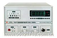 超高频数字毫伏表TH2270 TH2270