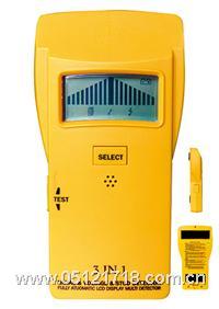 多功能金属探测仪 金属+木质+电压TS79 金属探测仪TS79