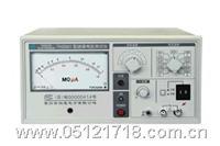绝缘电阻测试仪 TH2681A TH2681A