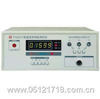 直流低电阻测试仪 TH2511 TH2511