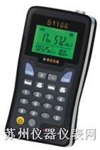 S1188B 模拟/数字电视信号场强仪 S1188B 模拟/数字电视信号场强仪
