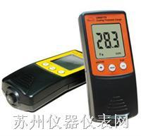 涂层测厚仪CM-8801FN(铁基、非铁基两用)CM8801FN  涂层测厚仪CM-8801FN/CM8801FN