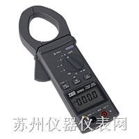 TES-3050 真有效值交直流钩表 TES-3050