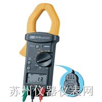 TES- 3074 TES-3074数字钩表 TES- 3074 TES-3074