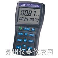 TES-1393/1394 电磁波测试仪 TES-1393/1394 电磁波测试仪