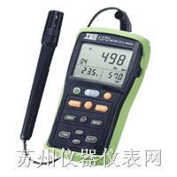 TES-1370 二氧化碳测试仪 TES-1370