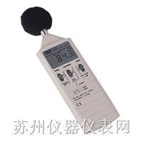 TES-1351B 数字式噪音计 TES-1351B