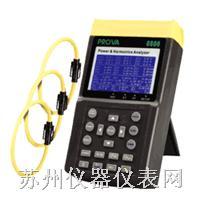 TES-6830+6801 电力质量分析仪 TES-6830+6801