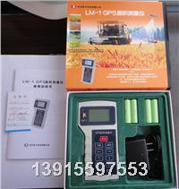 面积仪/面积测量仪/测亩仪欧卡牌LM-1型 面积仪/面积测量仪/测亩仪欧卡牌LM-1型