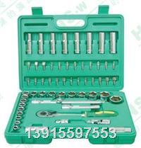 59件套工具 89059