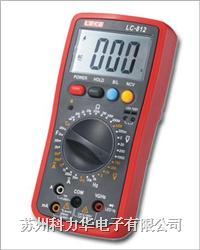 220V误操作全保护万用表LC812 LC-812