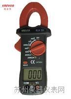 KLH201钳型万用表 KLH201
