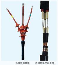 热缩电缆终端头