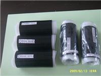 通信冷縮管 SF-XJP-1;SF-ZX-1