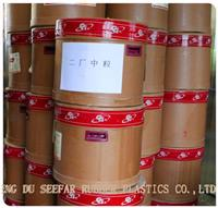 Supply Any Grade PTFE Powder