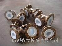 钢衬F4管配件系列