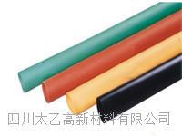 低壓母線熱縮套管  冷縮套管