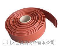 母排阻燃絕緣熱縮套管  可定制