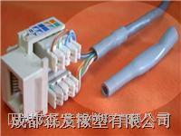 硅胶热缩管 硅橡胶热缩管