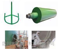 聚四氟乙烯(PFA)喷涂 可熔性聚四氟乙烯(PFA)喷涂