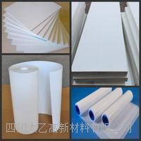 廠家直銷聚四氟乙烯四氟板 PTFE塑料板 四氟車削板 ptfe-sheet
