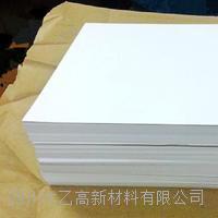 厂家直销聚四氟乙烯四氟板 PTFE塑料板 四氟车削板 聚四氟乙烯喷涂