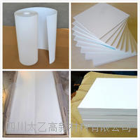 厂家直销聚四氟乙烯四氟板 PTFE塑料板 四氟车削板 聚四氟乙烯喷涂 ptfe-sheet