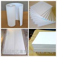 聚四氟乙烯纯料四氟板 ptfe模压加工塑料板 聚四氟乙烯喷涂 ptfe-sheet1