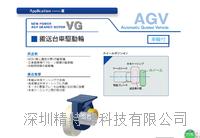 大量供应AGV驱动轮,变向轮