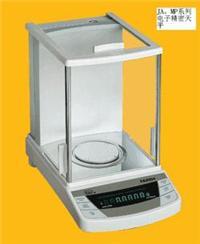 电子分析天平 FA-1004