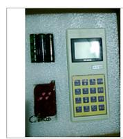 重庆无线地磅控制器