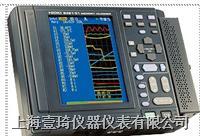 日本日置HIOKI 8420-51数据记录仪 HIOKI 8420-51