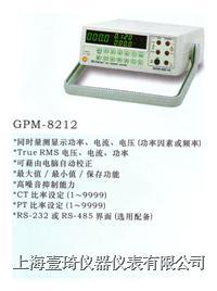 固纬GPM-8212交流数字电力计 GPM-8212