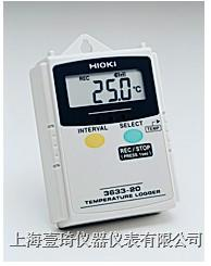 HIOKI 3632-20日本日置温度记录仪 HIOKI 3632-20