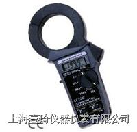 日本共立2413F钳形泄漏电流测试仪 KYORITSU 2413F