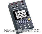 日置HIOKI 7011直流信号源/信号发生器 HIOKI 7011