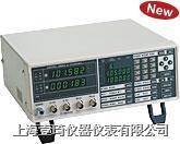 HIOKI 3504电容测试仪/电容表  HIOKI 3504