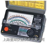 日本共立3323A 指针式绝缘电阻测试仪 3323A